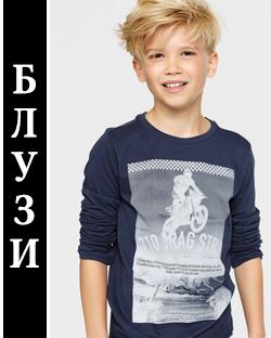 fcaeafdc88b Онлайн магазин за детски дрехи Колини   Комплекти, тениски за момиче ...