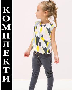 2b2be760b6e Онлайн магазин за детски дрехи Колини | Комплекти, тениски за момиче ...
