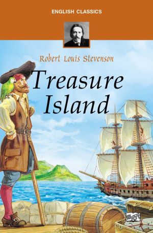 ENGLISH CLASSICS: TREASURE ISLAND